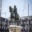Stock Photo: Plaza Mayor, Image of the city of Madrid