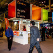 Stock Photo: International Tourism Fair, Madrid, Spain. FITUR 2014.