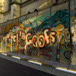 Display fragment Berlin wall — Stock Photo