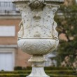 Fountains of Palace of Aranjuez — Stock Photo #41050513