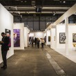 Contemporary art fair ARCO — Stock Photo #41218225