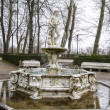 Fountains of Palace of Aranjuez — Stock Photo #41286569