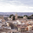 Toledo, imperial city. — Stock Photo #41442787