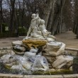 Ornamental fountains — Stock Photo #41647571
