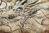 эскиз татуировки дракона — Стоковое фото