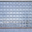 Crystal wall bricks — Stockfoto