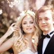 Wedding photos — Stock Photo #27492407