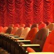 Theater seatings - Stock Photo