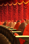 Theater seatings — Stock Photo