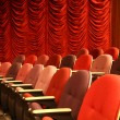 Stock Photo: Theater seatings