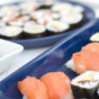 Sushi - Japanese Traditional Cuisine — Stock Photo #13550540