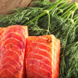 Foto Stock: Gravlax on greenery