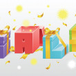 Stock Vector: Set of colorful gift boxes