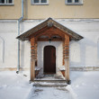 Orthodox monastery in the north, winter snow religion Prilutsky monastery in Vologda, Russia — ストック写真