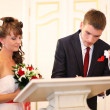 Wedding in Russia, bride and groom in the registry office — Stock Photo