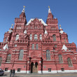 Historical Museum of Moscow Red Square — Stock Photo #28269885
