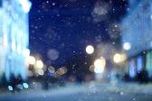 城市夜 — 图库照片