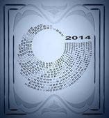 Kalender 2014 — Stockfoto