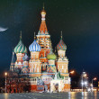 St. Basil Cathedral — Stock Photo #47588219