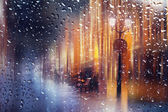 City lights — Stockfoto