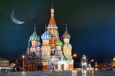 聖バジル大聖堂 — ストック写真