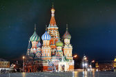 St. Basil Cathedral — Stock Photo