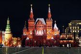 Moskva historické muzeum — Stock fotografie