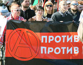 People on May Day demonstration — Foto de Stock