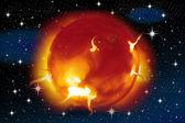 Solar flares — Stock Photo