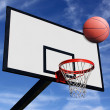 Panel of basketball — Stock Photo