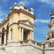 Schonbrunn — Stock Photo #19755825