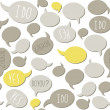 Do you yes I do gray yellow talk bubbles on white background seamless pattern — Stockvectorbeeld