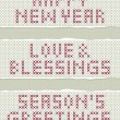 Happy New Year Love and Blessings Season's Greetings wishes stitched embroidered red gray torn text set on light background — Stock Vector #33035383