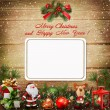 Christmas greeting card — ストック写真