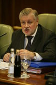 Sergey Mironov, Chairman of Federation Council of Russia — Stock Photo