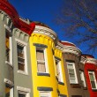 Stock Photo: City Living in Row Homes