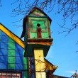 ストック写真: Colorful Birdhouse