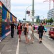 Постер, плакат: East Side Gallery in Berlin