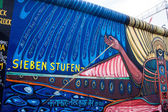 East Side Gallery in Berlin — Stock Photo