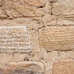 Bricks with cuneiform inscriptions — Stock Photo #44232513