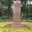 Monument of Tsiolkovsky in Moscow — Stock Photo #44234581