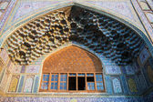 Detail of Madraseh-ye Khan in Shiraz — Stock Photo