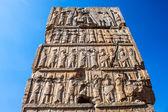 Ruins of ancient Persepolis — Stock Photo