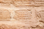 Bricks with cuneiform inscriptions — Stock Photo