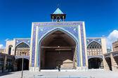 Isfahan Camii — Stok fotoğraf