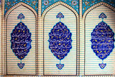 Detail of decorated tiles in a mosque — Stock Photo