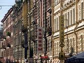 Street houses in St. Petersburg — ストック写真