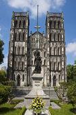 Saint joseph Katedrali, hanoi — Stok fotoğraf