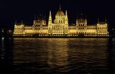 Edificio del parlamento húngaro — Foto de Stock