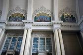 Decorations in railway station in Kyiv — Foto de Stock